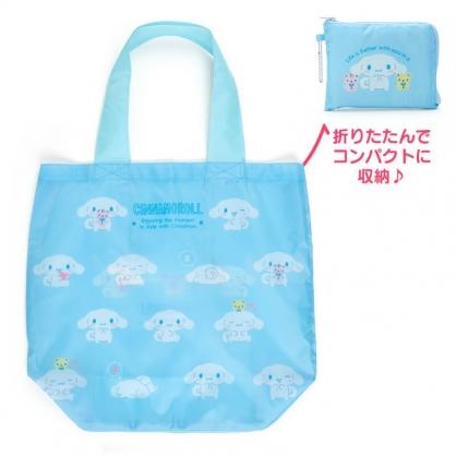小禮堂 大耳狗 折疊尼龍環保購物袋 折疊環保袋 側背袋 手提袋 (藍 朋友)