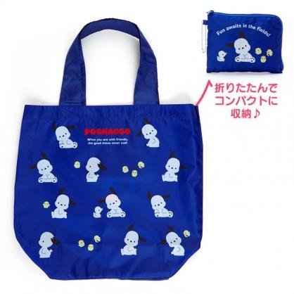 小禮堂 帕恰狗 折疊尼龍環保購物袋 折疊環保袋 側背袋 手提袋 (藍 朋友)