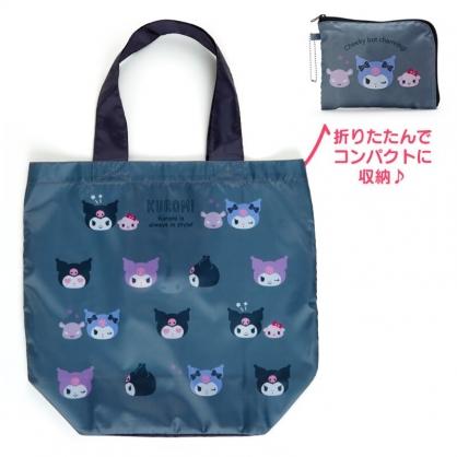 小禮堂 酷洛米 折疊尼龍環保購物袋 折疊環保袋 側背袋 手提袋 (灰 朋友)