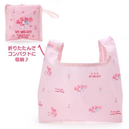 小禮堂 美樂蒂 折疊尼龍環保便當袋 折疊環保袋 環保購物袋 午餐袋 (粉 湯匙)