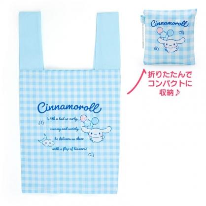 小禮堂 大耳狗 折疊帆布環保購物袋 折疊環保袋 側背袋 帆布袋 (藍 格紋)