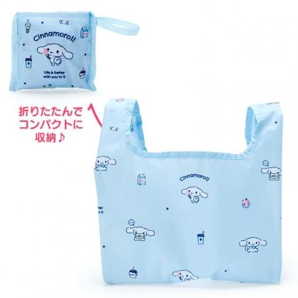 小禮堂 大耳狗 折疊尼龍環保便當袋 折疊環保袋 環保購物袋 午餐袋 (藍 冰淇淋)