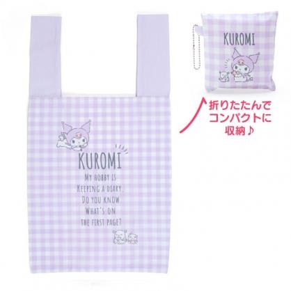 小禮堂 酷洛米 折疊帆布環保購物袋 折疊環保袋 側背袋 帆布袋 (紫 格紋)
