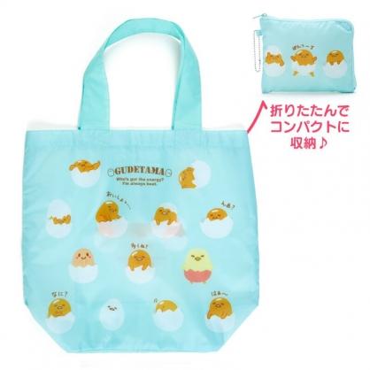 小禮堂 蛋黃哥 折疊尼龍環保購物袋 折疊環保袋 側背袋 手提袋 (綠 朋友)
