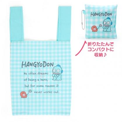 小禮堂 人魚漢頓 折疊帆布環保購物袋 折疊環保袋 側背袋 帆布袋 (藍 格紋)
