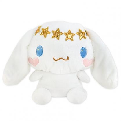 小禮堂 大耳狗 玩偶造型絨毛後背包 兒童背包 娃娃背包 斜背包 側背包 (白 彩虹天空)