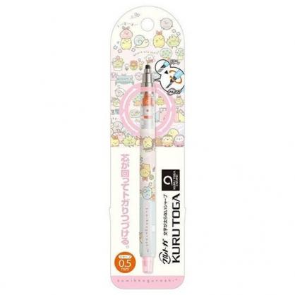 小禮堂 角落生物 旋轉筆芯自動鉛筆 自動筆 0.3mm KURUTOGA (粉 動物)
