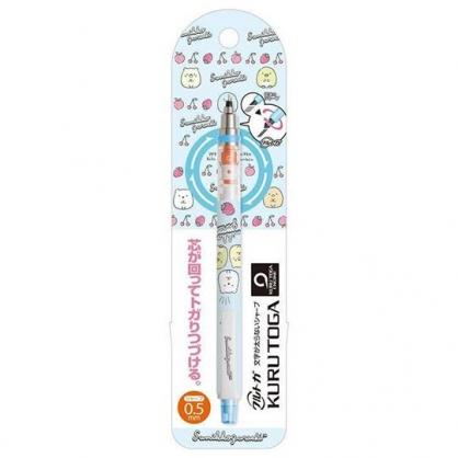 小禮堂 角落生物 旋轉筆芯自動鉛筆 自動筆 0.3mm KURUTOGA (藍 水果)