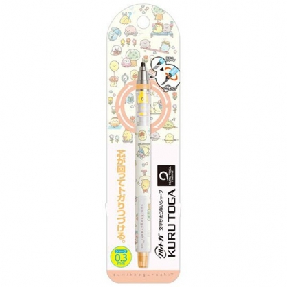 小禮堂 角落生物 旋轉筆芯自動鉛筆 自動筆 0.3mm KURUTOGA (黃 動物)