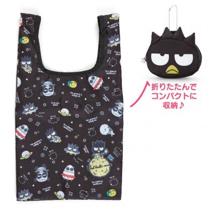 小禮堂 酷企鵝 折疊尼龍環保購物袋 折疊環保袋 側背袋 手提袋 (黑 生日宇宙)