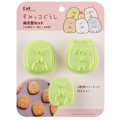 小禮堂 角落生物 日製 造型塑膠餅乾模具 餅乾壓模 烘焙模具 DIY餅乾 (3入 綠 坐姿)