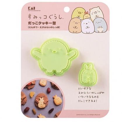 小禮堂 角落生物 日製 造型塑膠餅乾模具 餅乾壓模 烘焙模具 DIY餅乾 (2入 綠 張手)