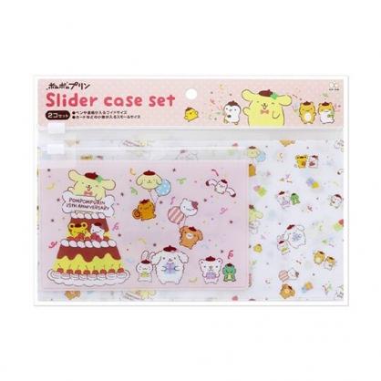 小禮堂 布丁狗 橫式方形透明夾鏈袋組 文具袋 糖果袋 飾品袋 (2入 粉 25週年)