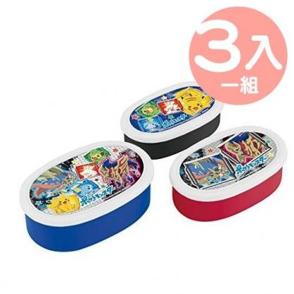小禮堂 寶可夢 皮卡丘 日製 橢圓形微波保鮮盒組 塑膠保鮮盒 便當盒 (3入 藍 格圖)