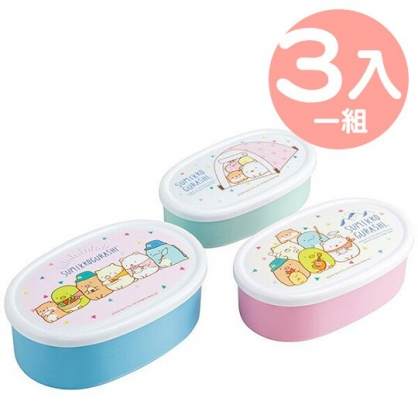 小禮堂 角落生物 日製 橢圓形微波保鮮盒組 抗菌保鮮盒 塑膠保鮮盒 Ag+ (3入 藍 露營)