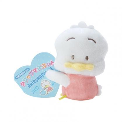 小禮堂 貝克鴨 迷你絨毛玩偶 玩偶萬用夾 夾式玩偶 娃娃夾子 (粉 2021角色大賞)