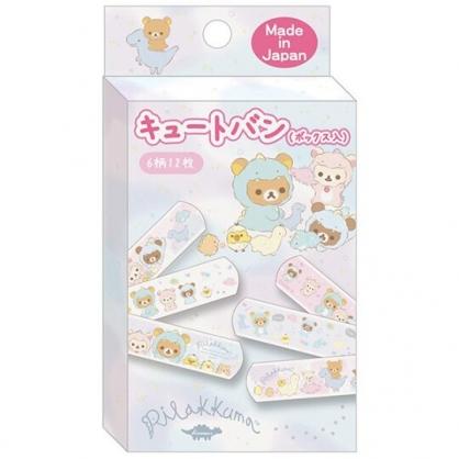 小禮堂 懶懶熊 日製 盒裝OK繃 貼布 繃帶 12枚入 (藍 恐龍裝)