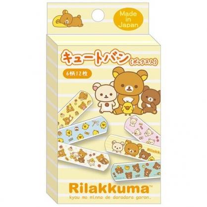 小禮堂 懶懶熊 日製 盒裝OK繃 貼布 繃帶 12枚入 (黃 橫紋)