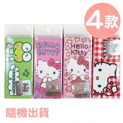 小禮堂 Sanrio大集合 長方形橡皮擦 環保橡皮擦 擦布 (4款隨機)