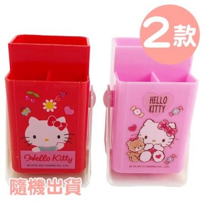 小禮堂 Hello Kitty 方形塑膠雙排搖擺筆筒 方筆筒 文具筒 刷具筒 收納筒 (2款隨機)