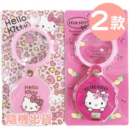 小禮堂 Hello Kitty 圓形皮質隨身放大鏡 隨身掛飾鏡 玩具鏡 圓鏡 (2款隨機)