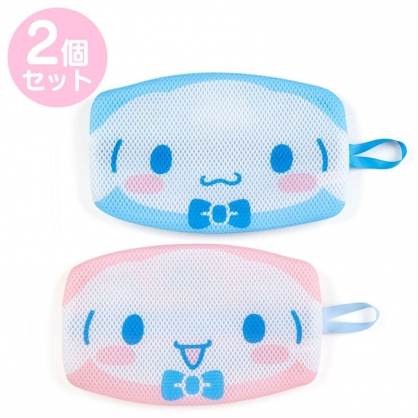 小禮堂 大耳狗 扁平型手提洗衣網袋組 口罩網袋 護洗袋 洗口罩 (2入 藍 大臉)