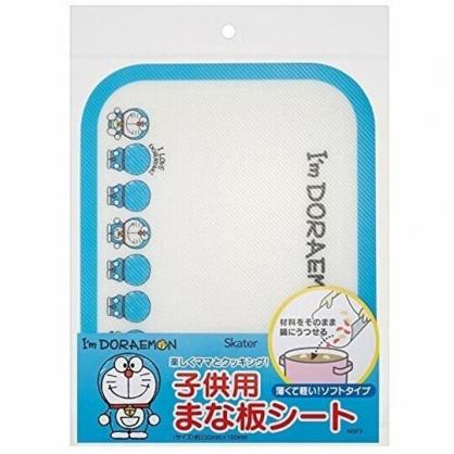 小禮堂 哆啦A夢 圓角方形塑膠砧板 薄砧板 切菜板 菜砧 親子廚具 (藍 排站)