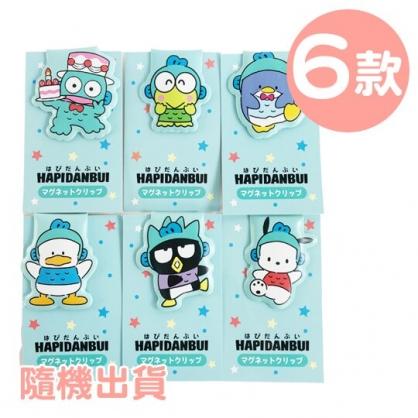 小禮堂 人魚漢頓 造型皮質磁鐵夾 吸鐵夾 事務夾 書籤夾 (6款隨機 生日漫畫)