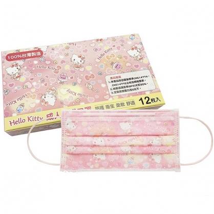 小禮堂 Hello Kitty 成人防護口罩12入組 (粉洋裝款)