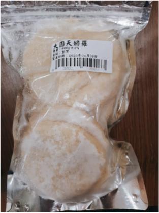 基隆甜不辣/大圓