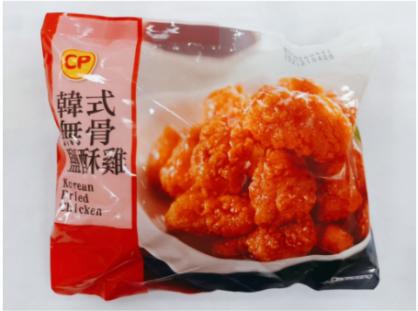 卜蜂 韓式無骨鹽酥雞
