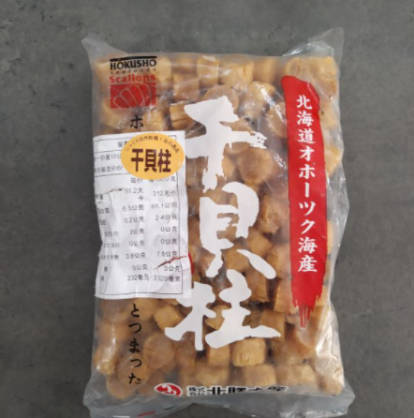 日本干貝乾
