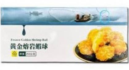 黃金熔岩蝦球