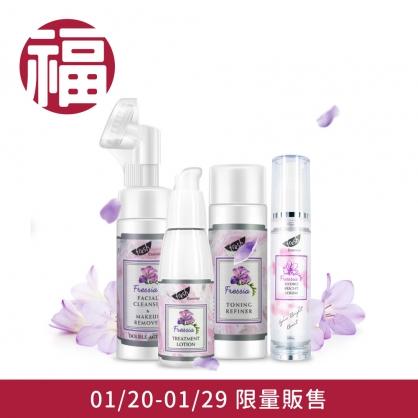 【新春福袋】小蒼蘭保濕系列四件組 (洗卸慕斯+化妝水+精華液+凝乳)
