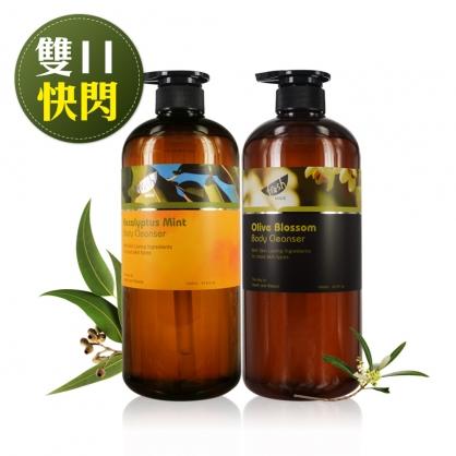 【雙11快閃】植萃沐浴精1L兩件組 (橄欖花/尤加利薄荷沐浴精)