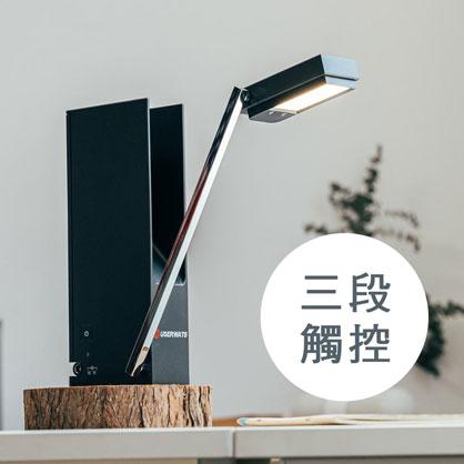 三段触控 LED方形护眼台灯 USB充电