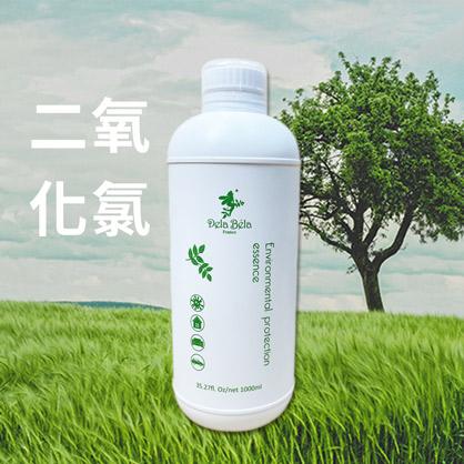 二氧化氯 天然祛味抑菌劑 環境抗菌