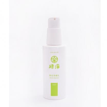 綠淨無皂淨膚乳-蘭花(隨身瓶)