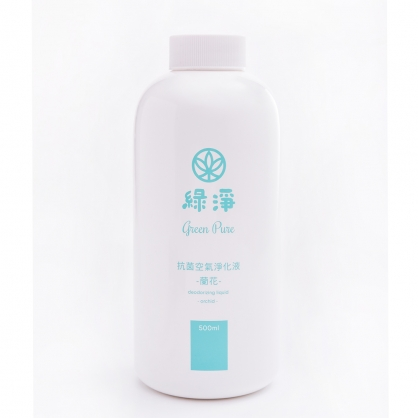 綠淨抗菌空氣淨化液-蘭花香氣500ml