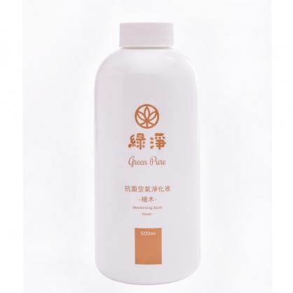 綠淨抗菌空氣淨化液-檜木香氣500ml