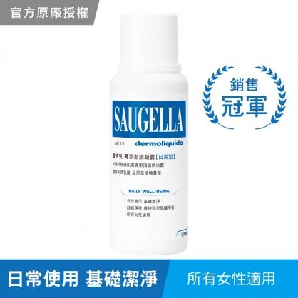 【Saugella賽吉兒】菁萃潔浴凝露 日用型 250ml
