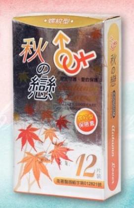 【One Touch-愛接觸】秋の戀-螺紋型衛生套12入/盒