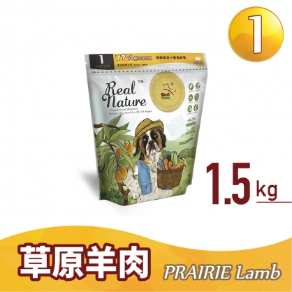 Dog Food No.1 Prairie Lamb 1.5kg