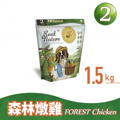 Dog Food No.2 Forest Chicken 1.5kg