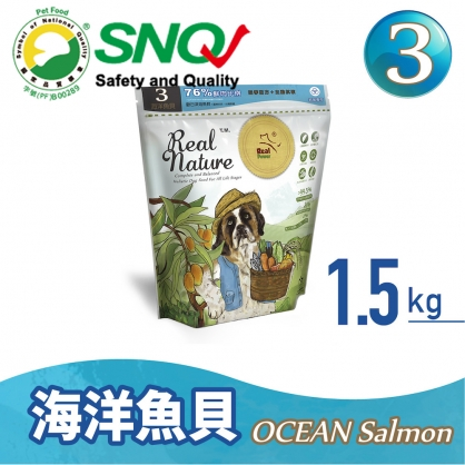 Dog Food No.3 Ocean Salmon 1.5kg