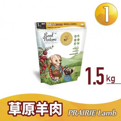 Dog Food for Junior No.1 Prairie Lamb 1.5kg