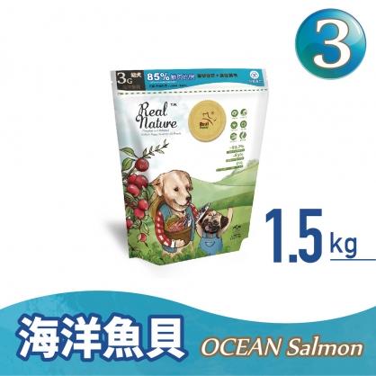 Dog Food for Junior No.3 Ocean Salmon 1.5kg