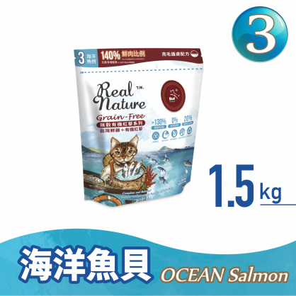 Grain Free Cat Food No.3 Ocean Salmon 1.5kg