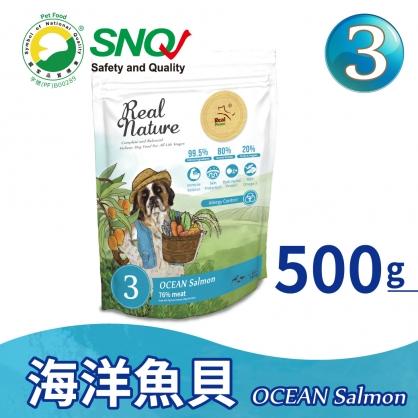 【黃小豆】全犬3號 海洋魚貝 500g
