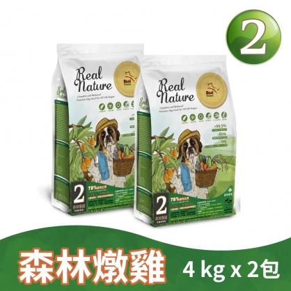 【感謝醫護人員】犬糧 2號 森林燉雞 4kg 2包組